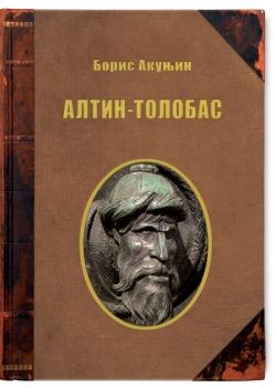 Altin Tolobas