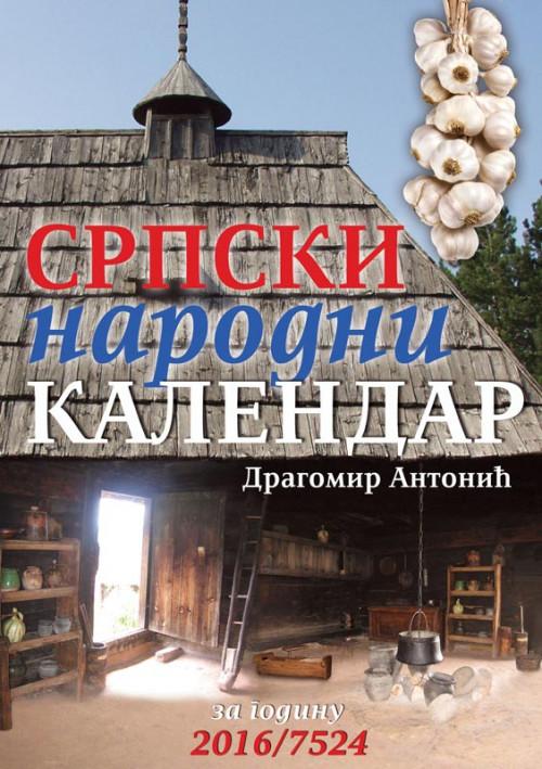 Srpski-narodni-kalendar-2016-7524